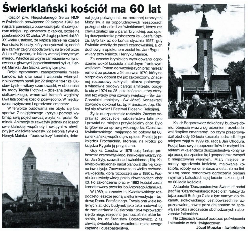 2009_08_19_beczka_swierklanski_kosciol_ma_60_lat
