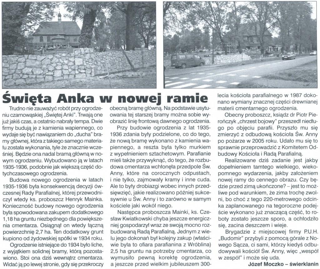 2009_10_21_beczka_swieta_anka_w_nowej_ramie